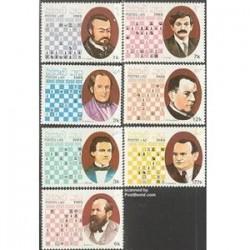 7 عدد تمبر شطرنج بازان - لائوس 1988
