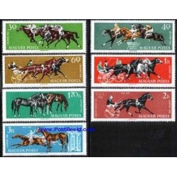 7 عدد تمبر ورزشهای سوارکاری - اسب سواری - مجارستان 1961