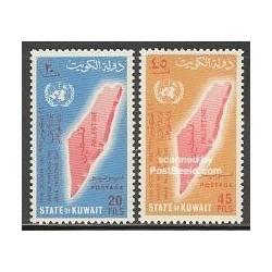 4 عدد تمبر روز سازمان ملل و فلسطین - کویت 1967