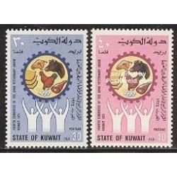 2 عدد تمبر اتحادیه دامپزشکی - کویت 1974
