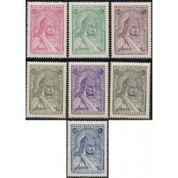 7 عدد تمبر خالد بن ولید - پست هوائی - سوریه 1970