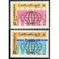 2 عدد تمبر روز آزادی - سوریه 1973