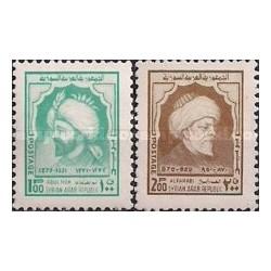 2 عدد تمبر مشاهیر - فارابی ، ابوالفدا - سوریه 1974