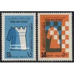 2 عدد تمبر 21مین المپیاد شطرنج - پنجاهمین سالگرد فدراسیون بین المللی شطرنج - سوریه 1974