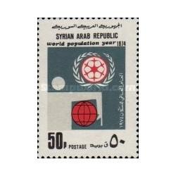 1 عدد تمبر سال بین المللی جمعیت - سوریه 1974