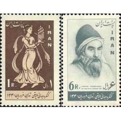 1129 - تمبر کنگره جهانی موسیقی در ایران  1340 تک