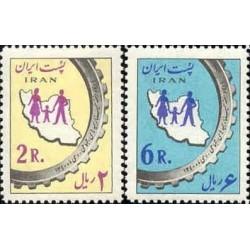 1139 - تمبر هفته بیمه های اجتماعی 1340 تک