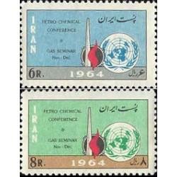 1257 - تمبر کنفرانس پتروشیمی و سمینار منطقه ای گاز نفت  1343 تک
