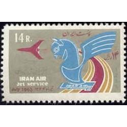 1275 - تمبر شروع کار هواپیمائی ایران 1344