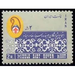 1278 - تمبر اجتماع پیش آهنگان خاورمیانه 1344