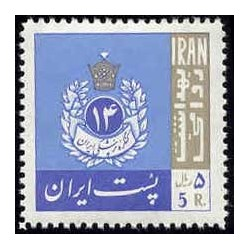 1286 - تمبر چهاردهمین کنگره پزشکی ایران - بهداشت روانی 1344