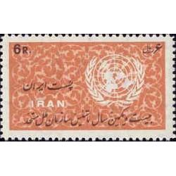 1344 - تمبر روز ملل متحد (15) 1345