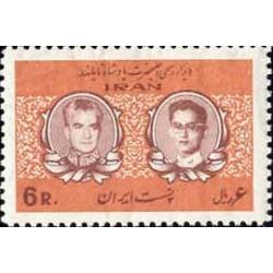 1370 - تمبر دیدار پادشاه وملکه تایلند از ایران 1346