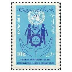 1446 - تمبر سالگرد سازمان بین المللی کار 1348