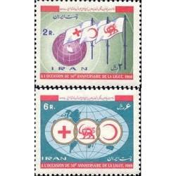1476 - تمبر پنجاهمین سالگرد اتحادیه صلیب سرخ و هلال احمر و شیر و خورشید سرخ 1348