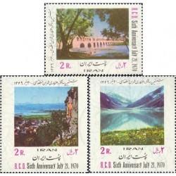 1498 - تمبر همکاری عمران منطقه ای (3) 1349