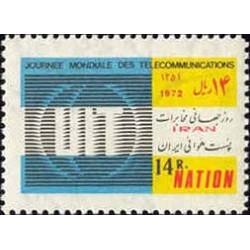 1586 - تمبر روز جهانی مخابرات 1351