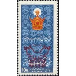 1620 - تمبر جشن فرهنگ وهنر (4) 1351