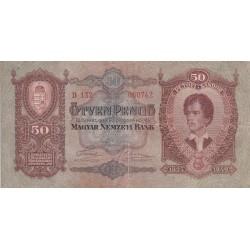 اسکناس 50 پنگو - مجارستان 1932 غیربانکی