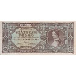اسکناس 100000 پنگو - مجارستان 1945 غیربانکی