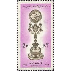 1670 - تمبر مسابقات فوتبال 1352