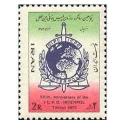 1671 - تمبر پنجاهمین سالگرد پلیس جنائی بین المللی 1352