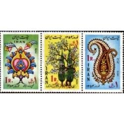 1781 - تمبر نوروز باستانی(54) 1353