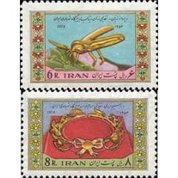1775 - تمبر چهاردهمین سالروز ازدواج شاه و فرح دیبا 1353