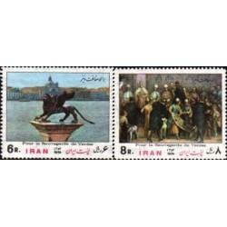 1725 - تمبر حفاظت شهر ونیز 1353
