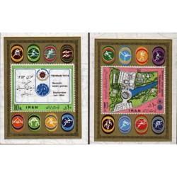 1757 - تمبر هفتمین دوره بازیهای آسیائی (سری چهارم) 1353
