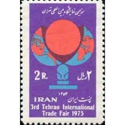 1814 - تمبر سومین نمایشگاه بین المللی 1353