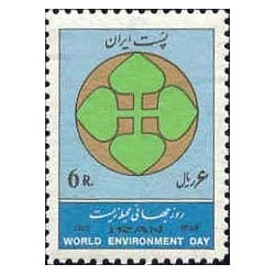 1803 - تمبر روز جهانی محیط زیست 1354