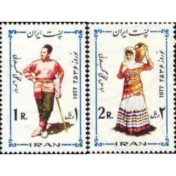 1887 - تمبر نوروز باستانی(56) 1355