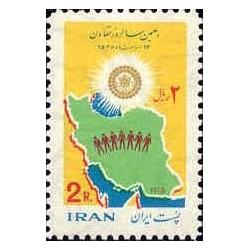 1836 - تمبر دهمین سالروز تعاون 1355