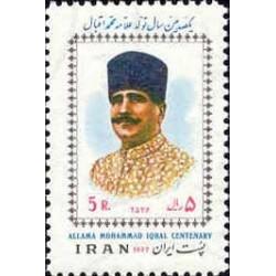 1905 - تمبر یکصدمین سال تولد علامه اقبال 1356