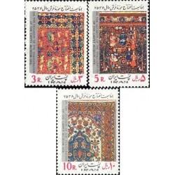 1908 - تمبر افتتاح موزه فرش 1356