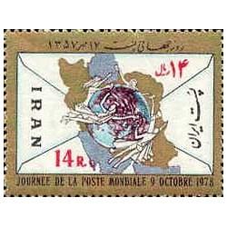 1928 - تمبر روز جهانی پست 1357