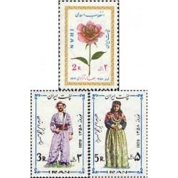 1931 - تمبر نوروز باستانی 1357