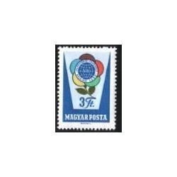 1 عدد تمبر مسابقات جوانان  - مجارستان 1962