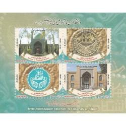 3401 - سونیرشیت دانشگاه جندی شاپور تا دانشگاه تهران 1394