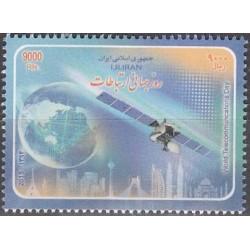 3405 - تمبر روز جهانی ارتباطات 1394