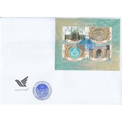 پاکت مهر روز تمبر دانشگاه جندی شاپور تا دانشگاه تهران 1394