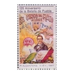 1 عدد تمبر 125مین سالگرد نبرد پوئبلا - مکزیک 1987