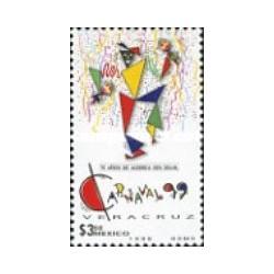 1 عدد تمبر کارناوال وراکروز - مکزیک 1999