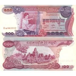 اسکناس 100 ریل - کامبوج 1973 توضیح دارد
