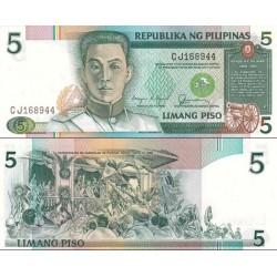 اسکناس 5 پیزو - فیلیپین 1985