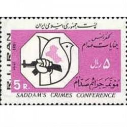 2069 بزرگداشت کنفرانس جنایات صدام 136