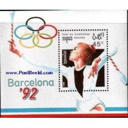 سونیرشیت المپیک بارسلونا - کامبوج 1990