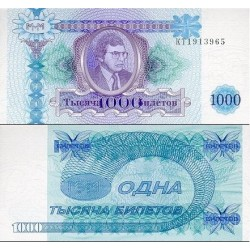 اسکناس 1000 بیلتوو - روسیه 1994