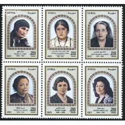 6 عدد تمبر زنان نویسنده مشهور  - سوریه 2011 - B